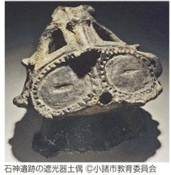 石神遺跡の遮光器土偶