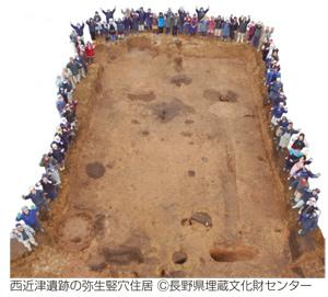 西近津遺跡の弥生竪穴住居