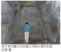 佐久地方最大の古墳三河田大塚の石室